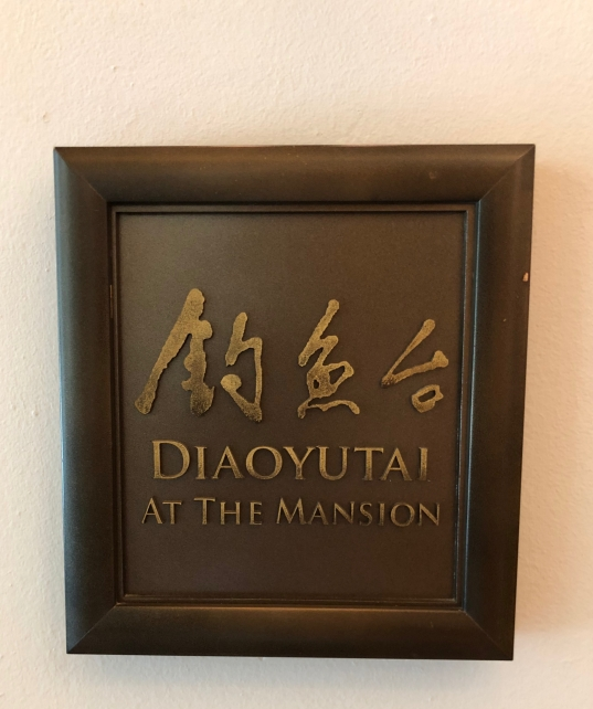 Otherwise known as the Dining Room at The Mansion.